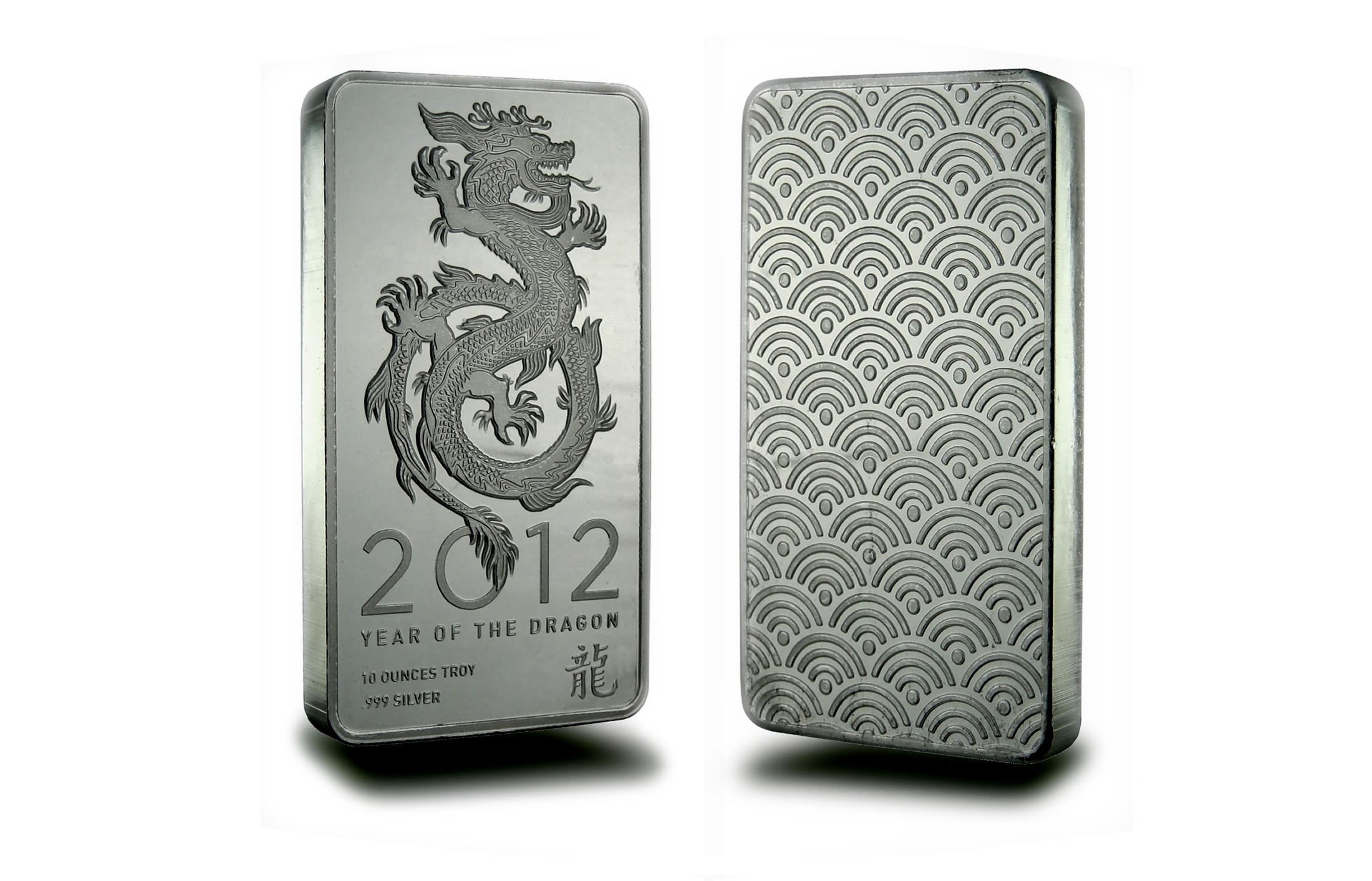 2012 Year Of The Dragon 10 Oz Silver Bar 999 Fine
