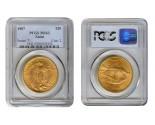 Saint Gaudens Double Eagle Coins - 1 oz. (1907 - 1933) ~ $20 Face Value  MS-63