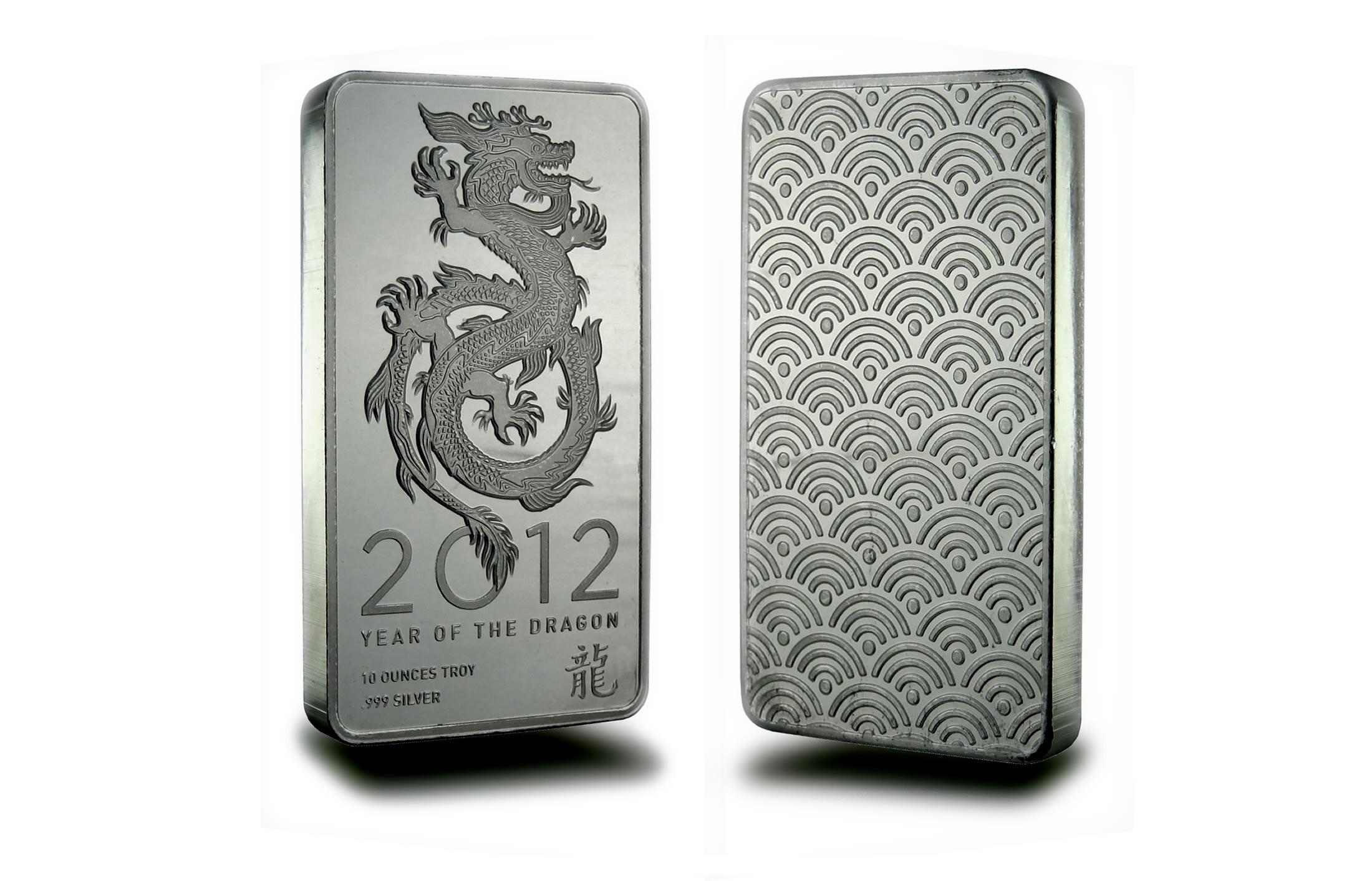2017 Year Of The Dragon 10 Oz Silver Bar 999 Fine